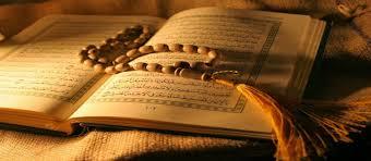 Ask A Sheikh